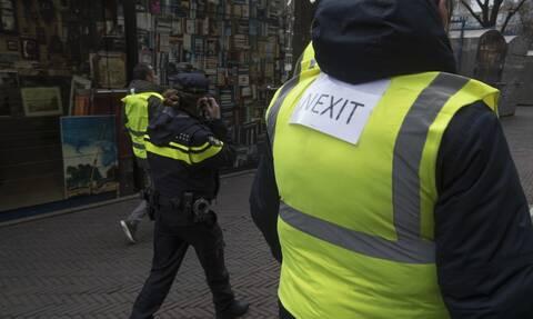 Συναγερμός στην Ολλανδία- Έκρηξη σε διαγνωστικό κέντρο