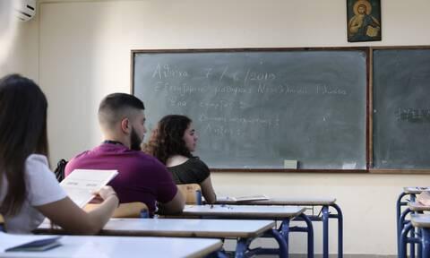 Πανελλήνιες εξετάσεις 2021: Το υπουργείο Παιδείας ανακοίνωσε τις ημερομηνίες των αιτήσεων-δηλώσεων