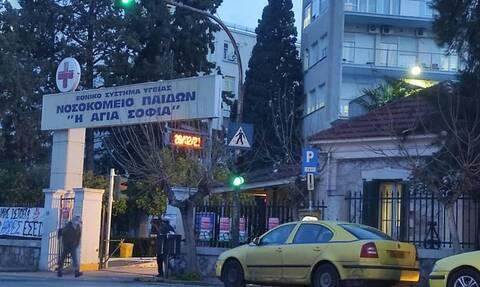 Εισαγγελική έρευνα μετά την καταγγελία για σεξουαλική κακοποίηση στο νοσοκομείο Παίδων «Αγία Σοφία»