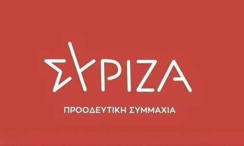 ΣΥΡΙΖΑ για ανακοίνωση νέου lockdown: Η αποτυχία έχει το όνομα Κυριάκος Μητσοτάκης