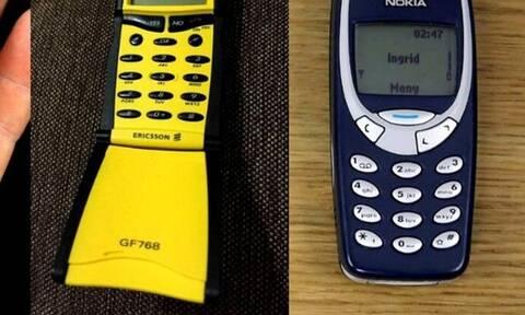 Θυμάσαι τα κινητά της δεκαετίας του '90;