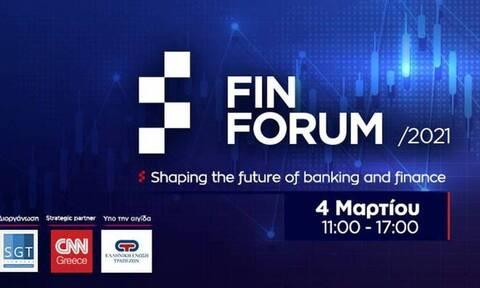 FinForum 2021: Δηλώστε συμμετοχή δωρεάν και δείτε κορυφαία ονόματα να μιλούν για την οικονομία