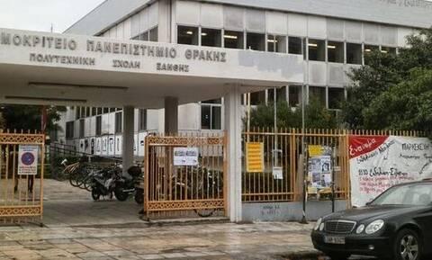 Αλεξανδρούπολη: Συνεχίζεται για τρίτη ημέρα η κατάληψη του κτηρίου της Πρυτανείας του ΔΠΘ