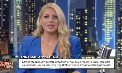 Άννα Μαρία Ψυχαράκη: Στον τελικό του Big Brother ήμουν σε σοκ (videos)