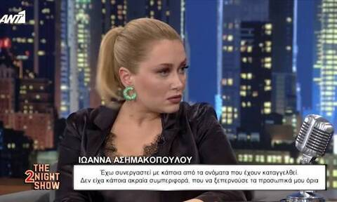 Ιωάννα Ασημακοπούλου: Αρνήθηκα να συνεργαστώ με συγκεκριμένους ανθρώπους του θεάτρου (videos)