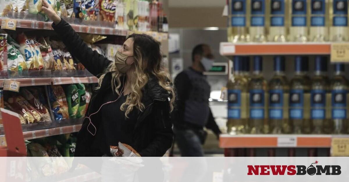 facebookorario super market