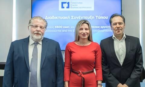 Επενδύσεις 600 εκατ. ευρώ και 2.000 νέες θέσεις εργασίας από την ελληνική φαρμακοβιομηχανία