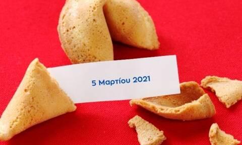 Δες το μήνυμα που κρύβει το Fortune Cookie σου για σήμερα 05/03