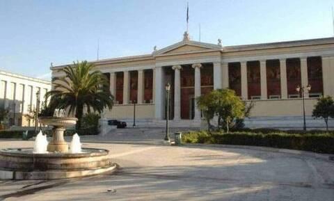 Lockdown: Να ανοίξουν τα πανεπιστήμια ζητούν οι πρυτάνεις