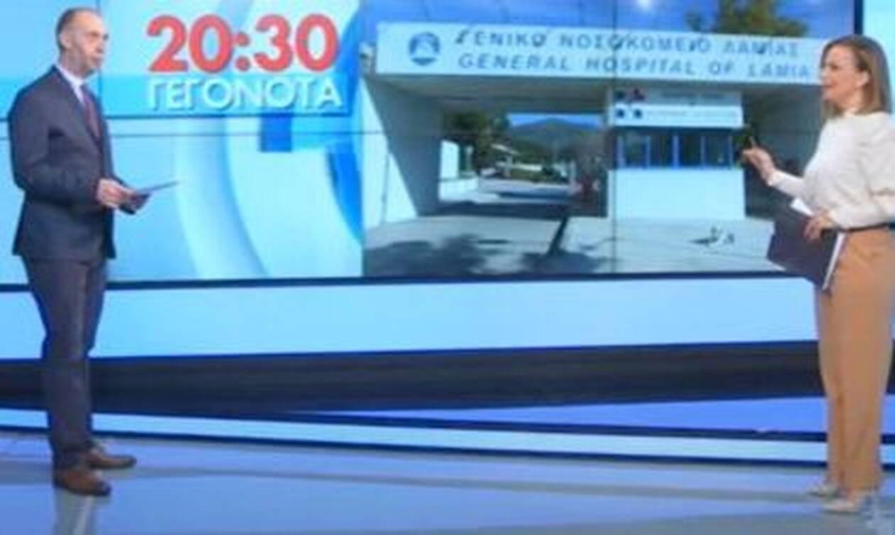 Σεισμός Ελασσόνα: Ο σεισμός τους βρήκε στον αέρα του δελτίου ειδήσεων (vid)