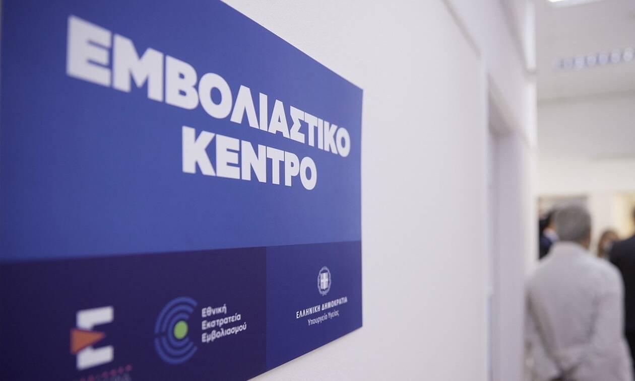 Κορονοϊός: Τροπολογία για τη χορήγηση προσωρινού ΑΜΚΑ αποκλειστικά για τη διενέργεια εμβολιασμού