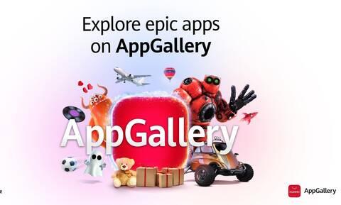 Το Huawei AppGallery στην κορυφή!