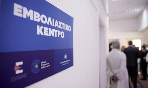 Κορονοϊός: Κομβικής σημασίας ο εμβολιασμός για τους ρευματοπαθείς