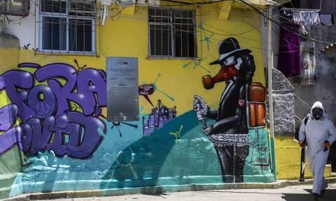 Κορονοϊός - Βραζιλία: Συναγερμός για το μεταλλαγμένο και πιο μολυσματικό στέλεχος