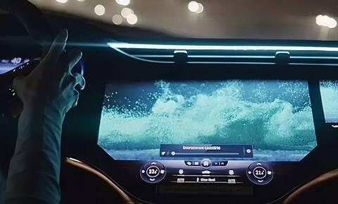 Δείτε την απίστευτη «Hyperscreen» της Mercedes EQS (vid)