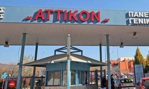 Κορονοϊός: Δραματική έκκληση γιατρού από το «Αττικόν» - «Είμαστε στο μηδέν»
