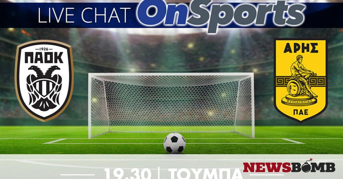 facebookPAOK Aris live