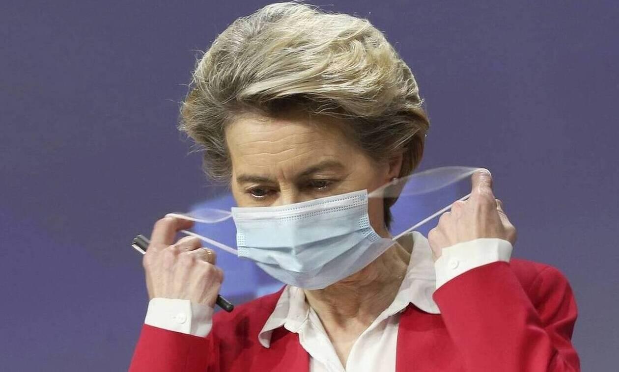 Ούρσουλα φον ντερ Λάιεν: Σημαντικά περισσότερα εμβόλια στην ΕΕ από τον Απρίλιο