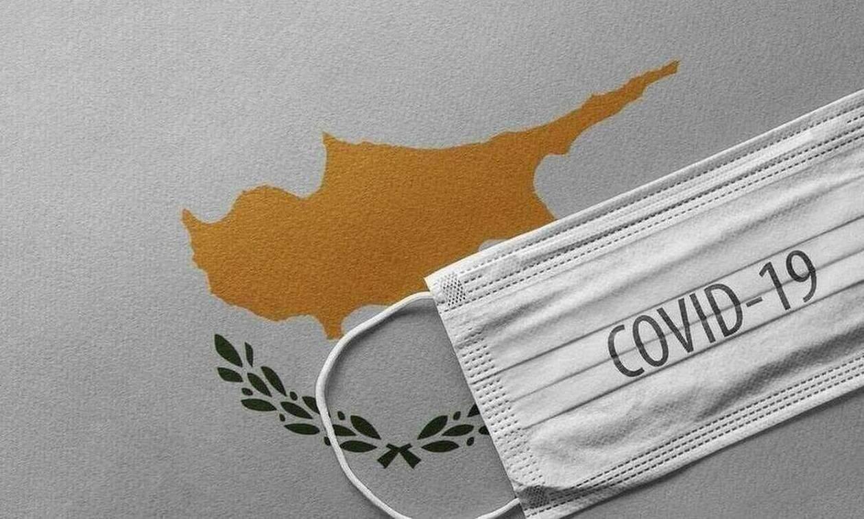 Κορονοϊός στην Κύπρο: Ένας θάνατος και 303 κρούσματα σε 24 ώρες
