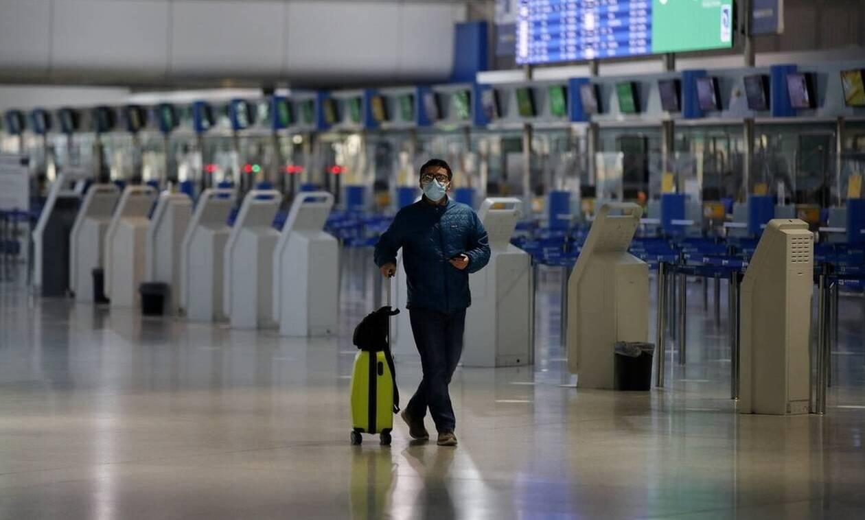 Κορονοϊός - Παράταση ΝΟΤΑΜ: Μέχρι 22 Μαρτίου οι περιορισμοί στις αεροπορικές μετακινήσεις