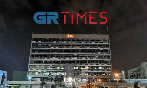 Θεσσαλονίκη: Αστυνομικές δυνάμεις απέκλεισαν το ΑΠΘ – Πέντε προσαγωγές
