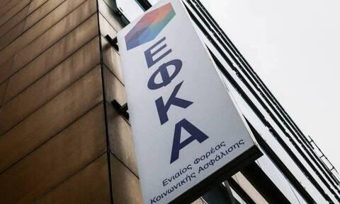 e-ΕΦΚΑ: Ανανέωση της ασφαλιστικής ικανότητας για περισσότερους από 6,2 εκατ. πολίτες
