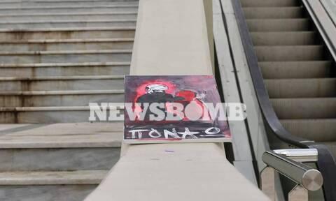 Νέα Σμύρνη: Η επόμενη μέρα - Ο πίνακας που τοποθετήθηκε στην πλατεία