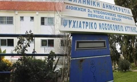 ΑΣΕΠ: Προσλήψεις στο Ψυχιατρικό Νοσοκομείο Αττικής - Δείτε ειδικότητες
