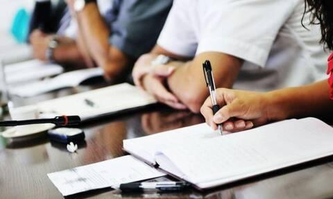 ΑΣΕΠ: Θέσεις εργασίας στο Δήμο Θέρμης - Δείτε τις ειδικότητες