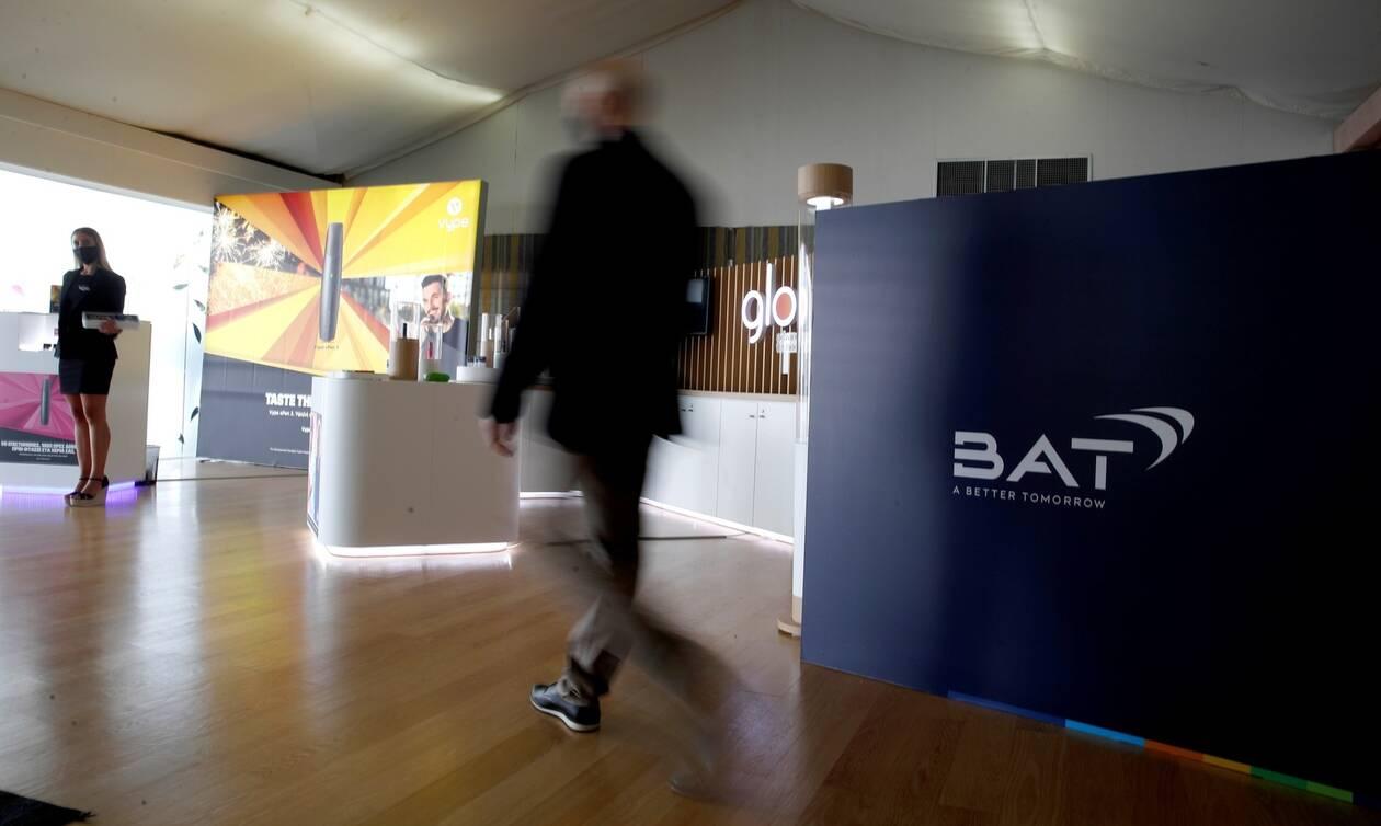 BAT : Eπενδύσεις 30 εκατ. ευρώ στην Ελλάδα - 200 νέες θέσεις εργασίας