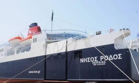 Κορoνοϊός: Συναγερμός στο πλοίο «Νήσος Ρόδος» - Βρέθηκαν 12 κρούσματα