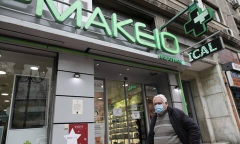 Lockdown: Αλλαγές στο ωράριο λειτουργίας των φαρμακείων στη Θεσσαλονίκη