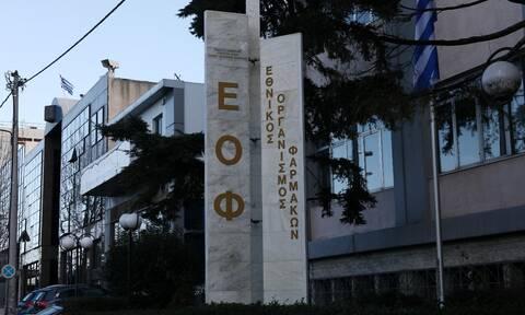 ΕΟΦ: Προσοχή σε επικίνδυνο σκεύασμα - Τι έδειξαν οι εργαστηριακοί έλεγχοι για το «μυστικό του Αδάμ»