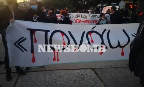 Συγκέντρωση διαμαρτυρίας στην πλατεία Νέας Σμύρνης με σύνθημα «πονάω»