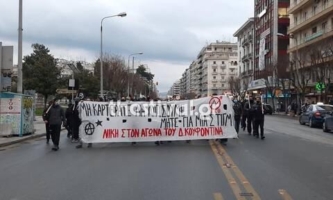 Θεσσαλονίκη: Πορεία για τον Κουφοντίνα στο κέντρο της πόλης