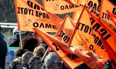 Πανεκπαιδευτικό συλλαλητήριο σήμερα το μεσημέρι στο κέντρο της Αθήνας