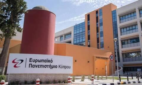 Μεταπτυχιακό στη Χημεία από το Πανεπιστήμιο Κύπρου