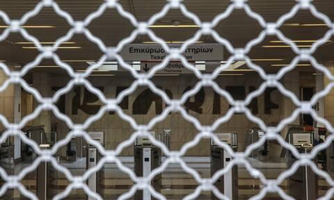 Έκλεισε ο σταθμός του Μετρό Πανεπιστήμιο με εντολή της ΕΛ.ΑΣ.