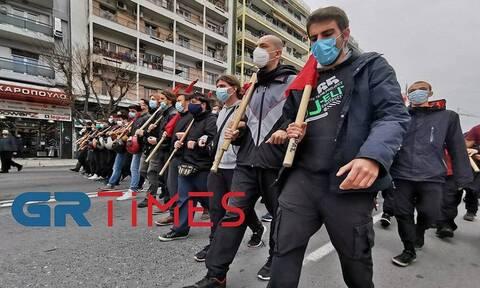 Θεσσαλονίκη: Σε εξέλιξη το πανεκπαιδευτικό συλλαλητήριο - Στους δρόμους φοιτητές και εκπαιδευτικοί