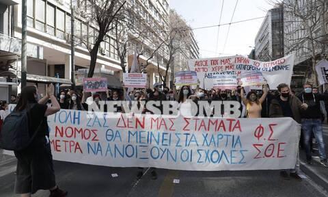 Μαθητικό συλλαλητήριο: Kαπνογόνα και πανό στο κέντρο της Αθήνας