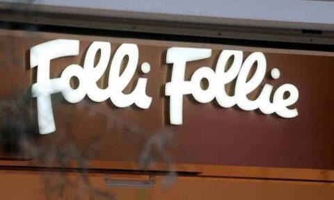 Folli Follie : Στις 22 Μαρτίου οι αποφάσεις για το σχέδιο εξυγίανσης