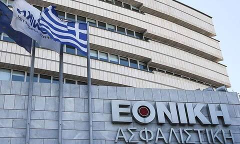 Ερώτηση 55 βουλευτών του ΣΥΡΙΖΑ για την Εθνική Ασφαλιστική