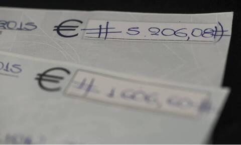 «Πάγωμα» των τραπεζικών επιταγών και τον Μάρτιο - Όλοι οι επιλέξιμοι ΚΑΔ