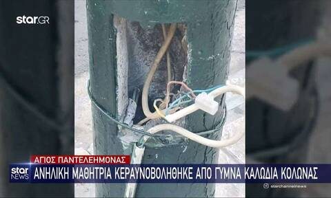 Σοκ στον Άγιο Παντελεήμονα: 12χρονη κεραυνοβολήθηκε από γυμνά καλώδια κολώνας - Ζει από θαύμα