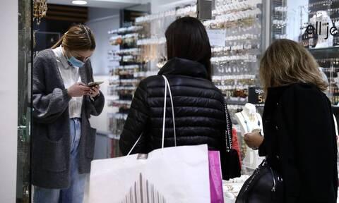 SMS στο 13032: Πότε θα σας ρίχνει... άκυρο για ψώνια