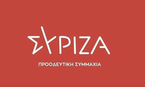 ΣΥΡΙΖΑ για επίθεση στον ΣΚΑΪ: «Καταδικάζουμε απερίφραστα την επίθεση στον τηλεοπτικό σταθμό»