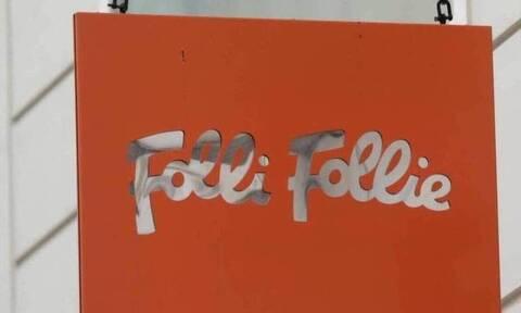 Folli Follie: Περατώθηκε η ανάκριση για την κύρια υπόθεση - Που βρίσκονται τα υπόλοιπα σκέλη