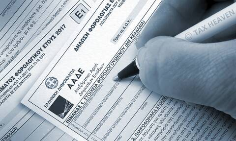 Οι «τυχεροί» των φετινών φορολογικών δηλώσεων