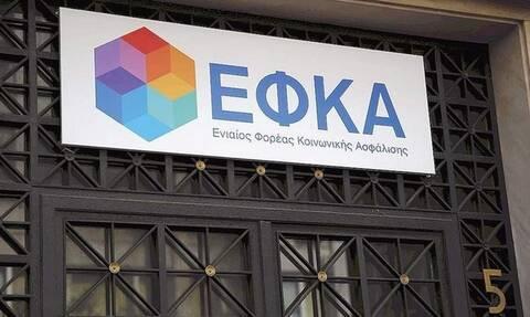 ΕΦΚΑ: Σβήνουν χρέη για διπλές εισφορές σε μισθωτούς με μπλοκάκι