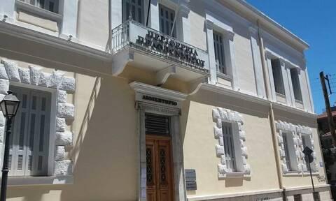 ΑΣΕΠ: Προσλήψεις στην Περιφέρεια Πελοποννήσου - Πότε λήγει η προθεσμία αιτήσεων